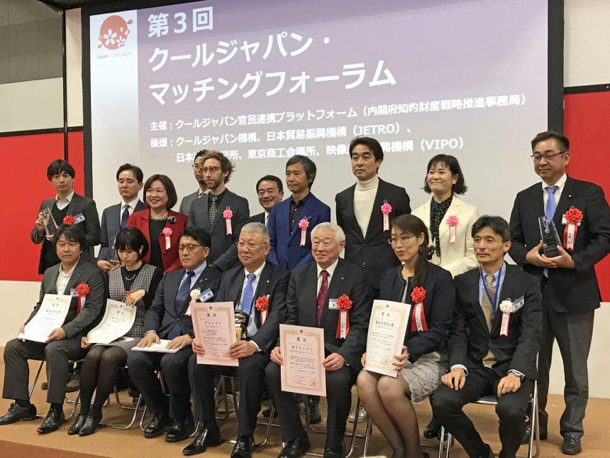 伊豆高原グランイルミ『第3回クールジャパン・マッチングアワード』審査員特別賞受賞